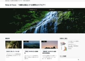 Ishitax-blog.jp thumbnail