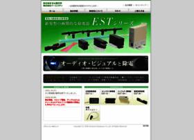 Ishiyamass.co.jp thumbnail