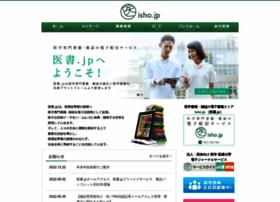 Isho.jp thumbnail
