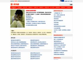 Ishuo.cn thumbnail