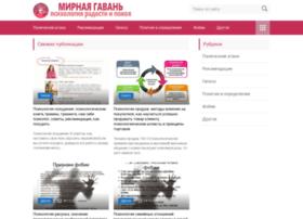 Iskanderpower.ru thumbnail