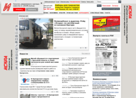Iskra-kungur.ru thumbnail