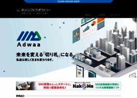 Isl.co.jp thumbnail