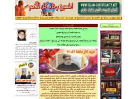 Islam-christianity.net thumbnail
