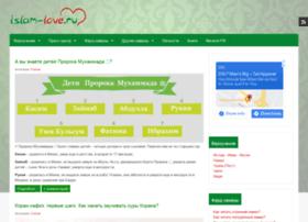 Islam-love.ru thumbnail