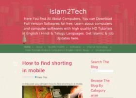 Islam2tech.wordpress.com thumbnail