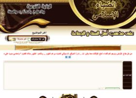 Islamicdiaa.com thumbnail