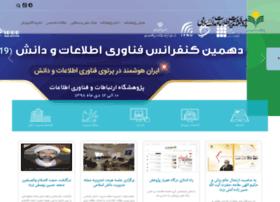 Islamicdoc.org thumbnail