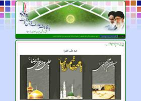 Islamicworld.ir thumbnail