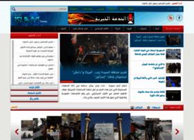 Islamtimes.org thumbnail