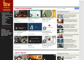 Islamtv.ru thumbnail