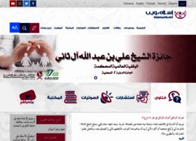 Islamweb.net thumbnail