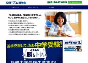 Ism.gr.jp thumbnail