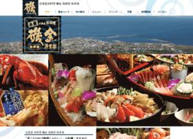 Isokin.jp thumbnail