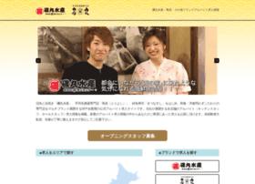 Isomarusuisan-recruit.net thumbnail
