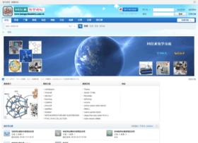 Isotopechemistry.com.cn thumbnail