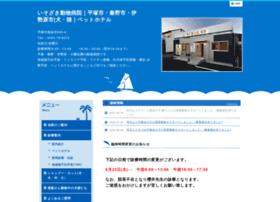 Isozaki-ah.jp thumbnail