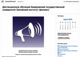 Ispa.belovo.ru thumbnail