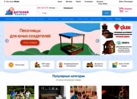 Isplit.ru thumbnail
