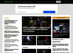 Isport.ua thumbnail