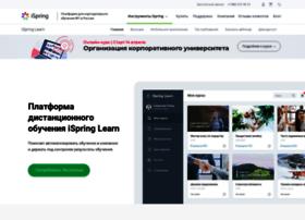 Ispringonline.ru thumbnail