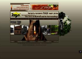 Israeli-kovel-org.org thumbnail