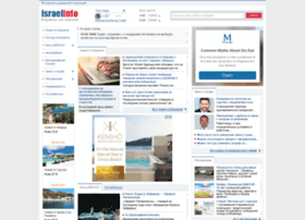 Israelinfo.co.il thumbnail