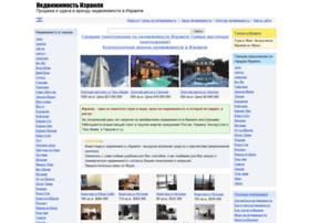 Israelsale.ru thumbnail