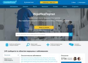 Isramedportal.ru thumbnail
