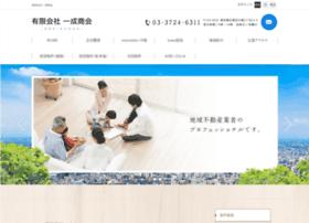 Issei-shokai.co.jp thumbnail