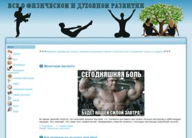 Isskystvoboya.ru thumbnail