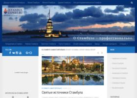 Istanbulexpert.ru thumbnail