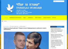 Istina.net.ua thumbnail