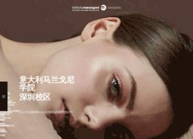 Istitutomarangoni-shenzhen.cn thumbnail