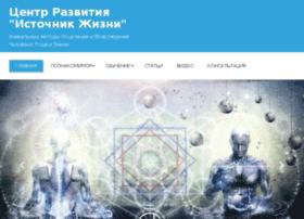 Istochnic-zhizni.ru thumbnail