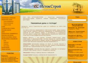 Istokstroy.com.ua thumbnail