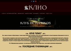 Istoriki.su thumbnail