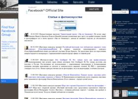 Istoriya-foto.ru thumbnail