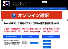 Ists.jp thumbnail