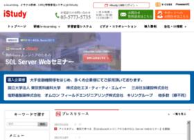 Istudy.ne.jp thumbnail