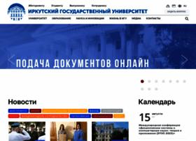 Isu.ru thumbnail