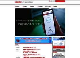 Isuzu-kyusyu.co.jp thumbnail