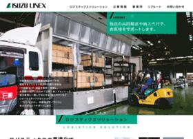 Isuzu-linex.co.jp thumbnail