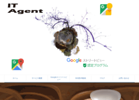 It-agent.net thumbnail
