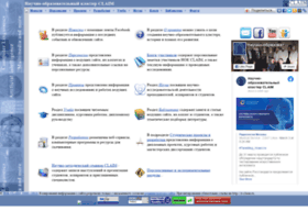 It-claim.ru thumbnail