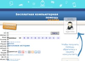 It-ho.ru thumbnail