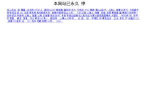 It.com.cn thumbnail