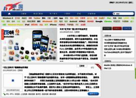 It86.com.cn thumbnail