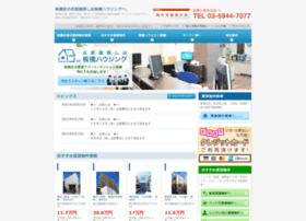 Itabashi-house.co.jp thumbnail