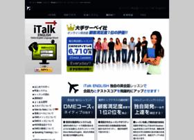 Italkenglish.jp thumbnail